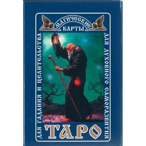 Магические карты таро (Русское Таро)