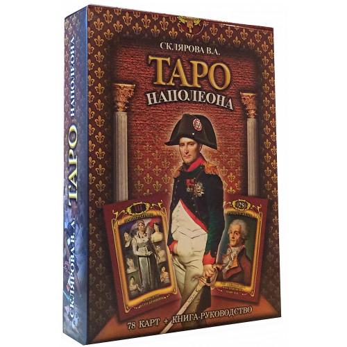 Таро Наполеона