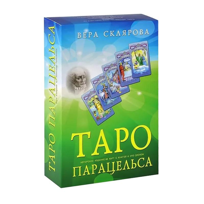 Таро Парацельса