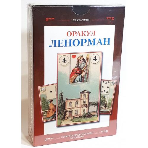Набор Оракул Ленорман