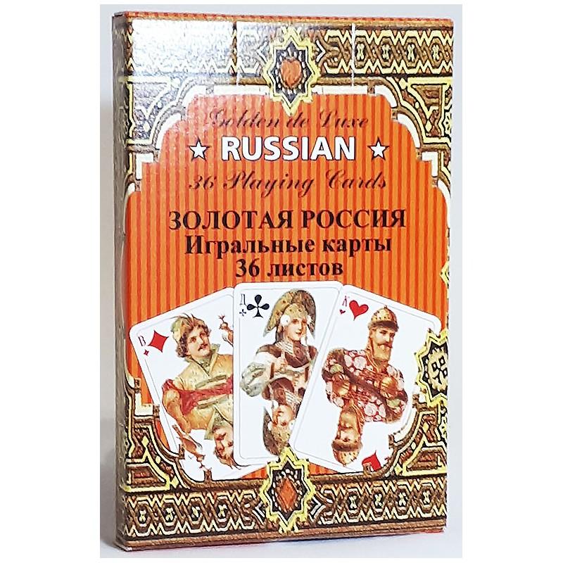 Игральные карты Золотая Россия (36 листов)