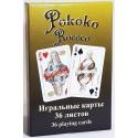 Игральные карты Рококо
