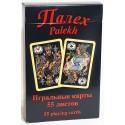 Игральные карты Палех (55 листов)