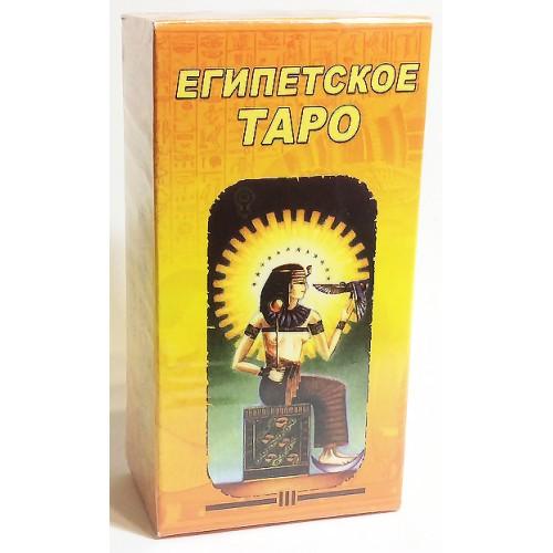 Египетское Предсказательное Таро (карты + книга)