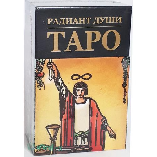 Таро Радиант Души