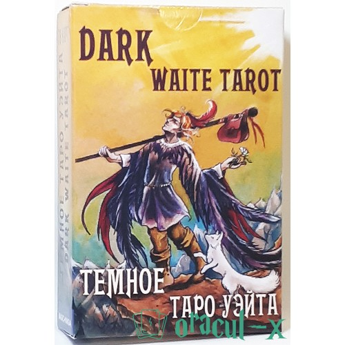 Dark Waite Tarot